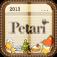 Petari - 毎日の予定をデコるかわいいカレンダー・日記・手帳